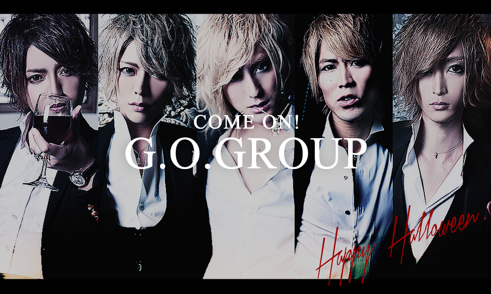 G.O.Groupは全国的に有名です!