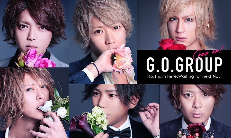 G.O.Groupは全国トップクラスです!
