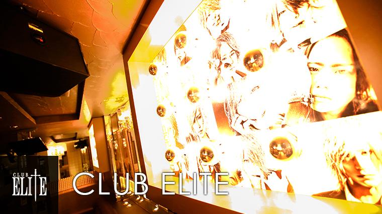 G.O.Group CLUB ELITE