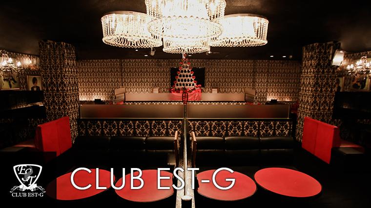 G.O.Group CLUB EST-G