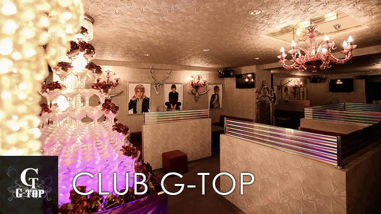 G.O.Group CLUB G-top